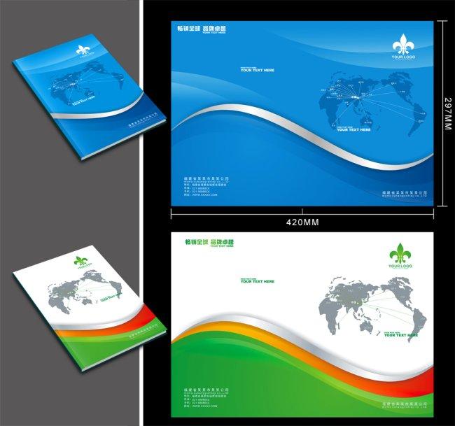 画册封面设计 企业画册封面 画册设计 封面素材 画册模板 宣传册封面