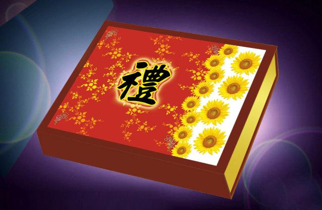 包装盒子 礼品 礼品盒