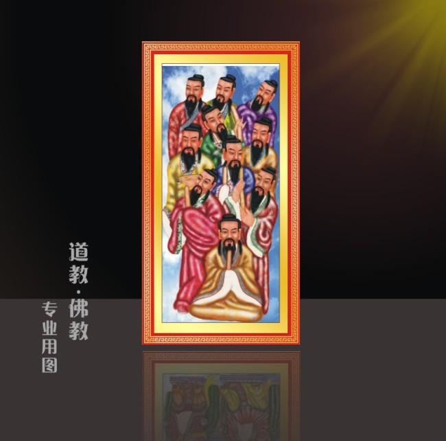 平面设计 其他 插画|元素|卡通 > 佛教 道教 神像 壁画 佛士 道士