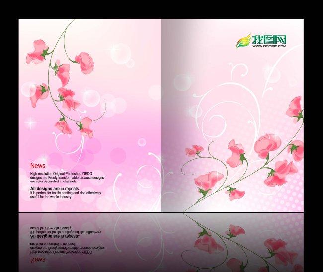 画册设计 画册模版 封面模版 画册封面封底模版 画册模版 抽象 手绘