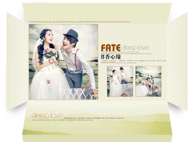 婚纱相册模板8图片下载