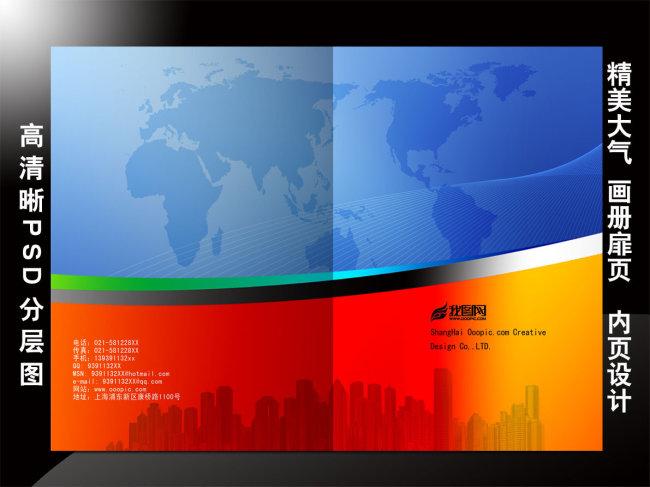 金融 商务画册 画册封面设计 版面 红色 蓝色 绿色 封底 封面设计模板