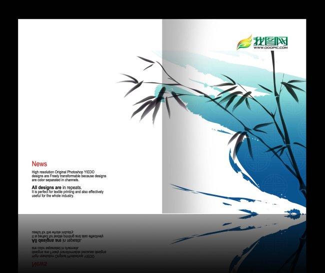 中国风文化艺术画册封面设计图片下载; 下载《画册设计模版》源文件