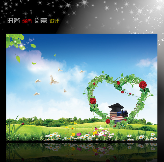 蓝天白云环保好海报背景图 学校展板背景