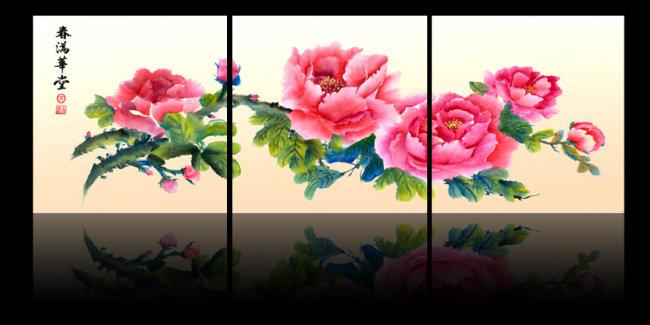 牡丹 牡丹花 牡丹素材 牡丹图 牡丹花的图片 牡丹花图片 水墨 水墨画图片
