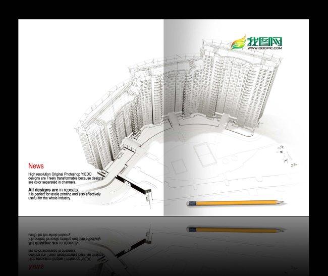 画册设计 画册模版 封面模版 画册封面封底模版 画册模版 线条 手绘