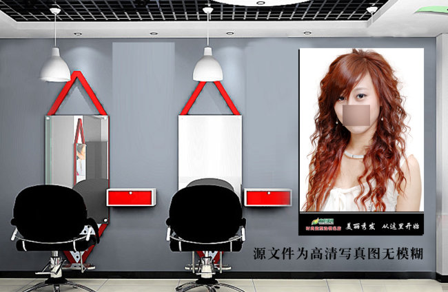 理发店海报15模板下载(图片编号:2129402)_海报设计