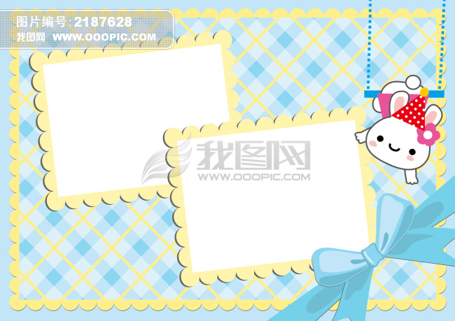2011可爱小兔子相册集模板下载(图片编号:2187628)