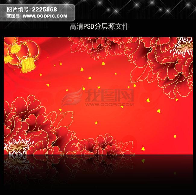 红色中国背景素材
