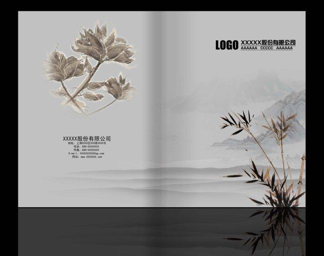 中国风画册封面 宣传册封面 杂志封面 艺术设计画册封面 美术设计图片