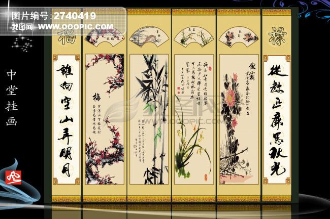 新中式梅花墙画贴图