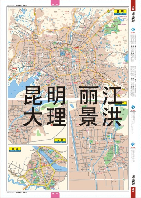 昆明 丽江 大理 景洪地图