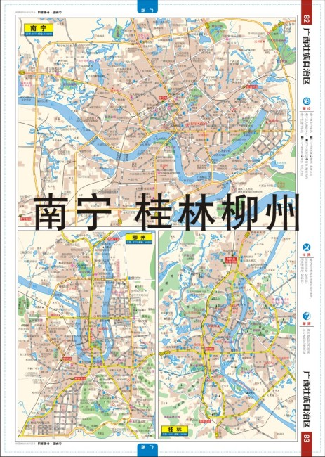 南宁 桂林 柳州地图