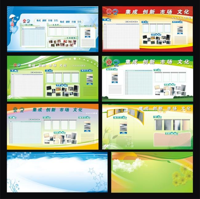 宣传栏展板设计图片