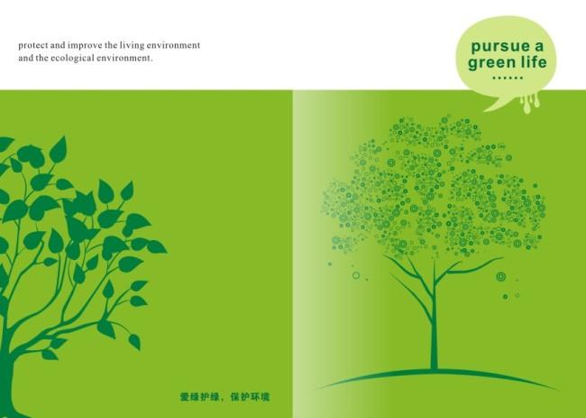 记事本封面-绿色模板