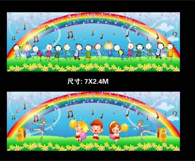 幼儿园音乐室背景模板下载