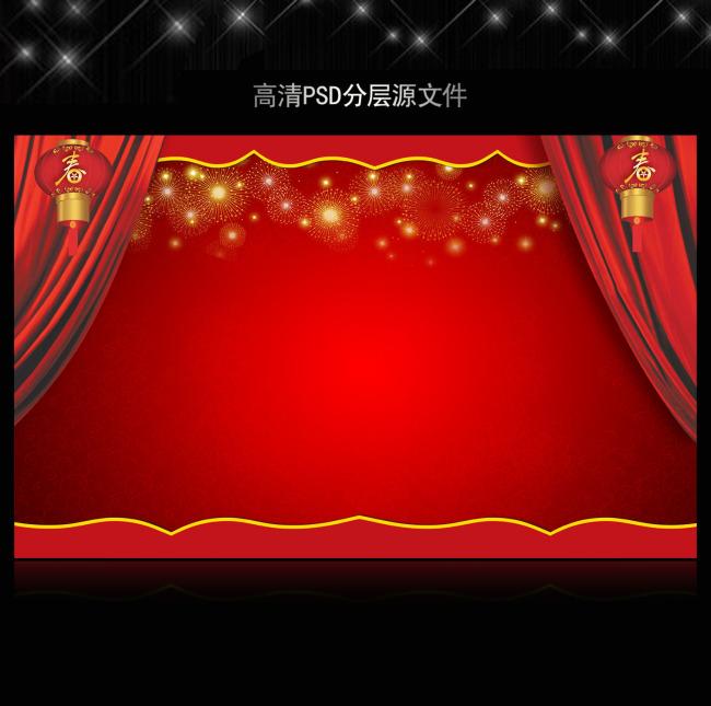 舞台背景 晚会舞台背景