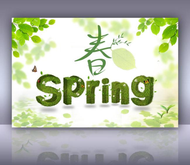 风景/[版权图片]春天风景