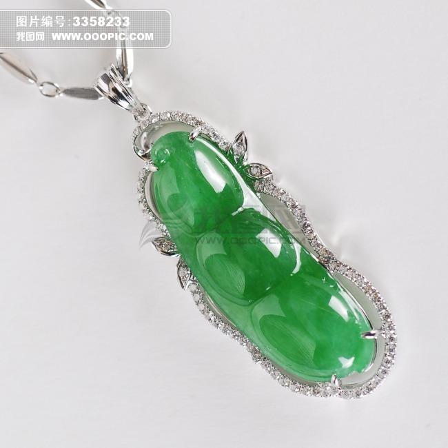 项链绿色珠宝翡翠豆玉器   翡翠大挂件-翡翠玉器交易-品玉