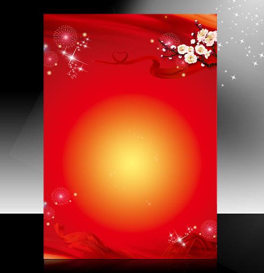 背景 模板/[版权图片]高清大气红色喜庆背景模板源文件