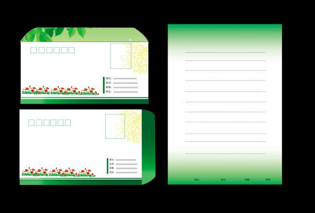 信封信纸模板下载 信封信纸图片下载 信封 信封模板 信封信纸 信封