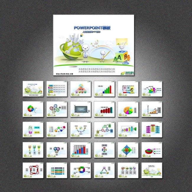 我图网提供精品流行网络教育PPT素材下载,作品模板源文件可以编辑替换,设计作品简介: 网络教育PPT,模式:CMYK格式高清大图,使用软件为软件: PowerPoint 2003(.PPT) 网络教育PPT 在线教育PPT 教育PPT 培训PPT 科研PPT