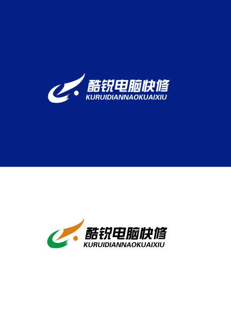 平面设计 标志logo设计(买断版权) 电子行业logo > 电脑快修公司logo