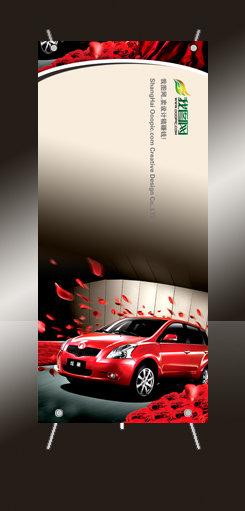 展架 展架模板 展架设计 展架图片 展架背景图 展架1 红色 2011年x