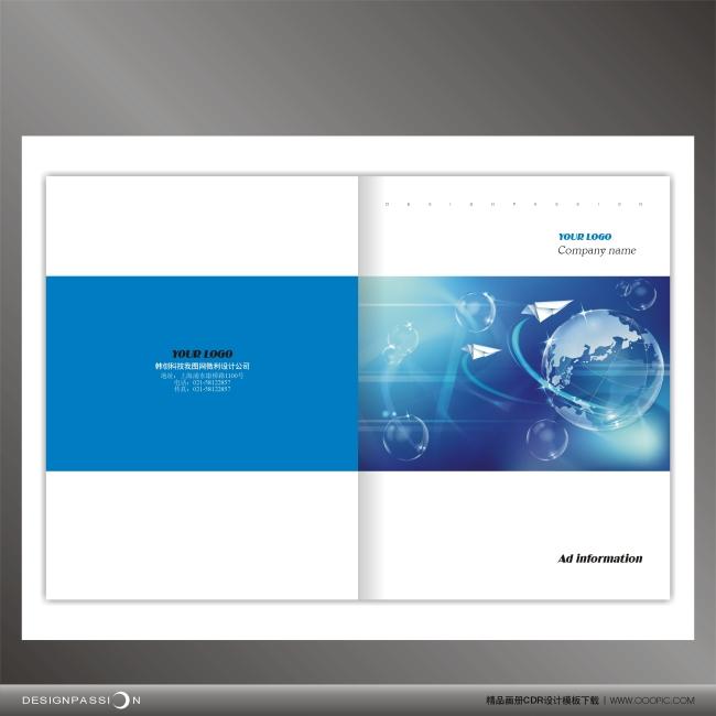 景画册设计模板下载