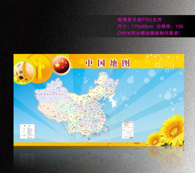 中国地图向日葵 psd展板模板 展板背景展板底纹 精美中国地图 精美