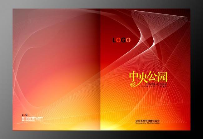 红色背景曲线封面设计模板下载(图片编号:10162339)
