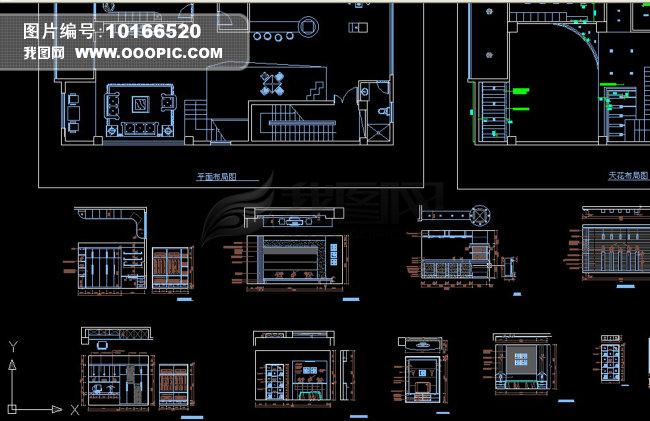 小户型装修CAD图纸模板下载 10166520 其他CAD图纸 CAD图纸