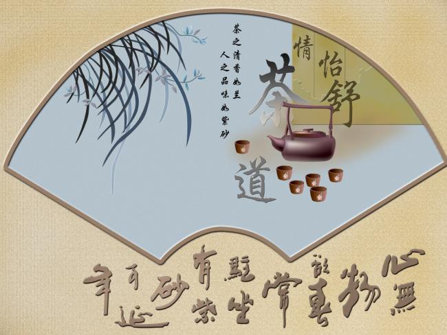 关于茶道的手绘装饰画