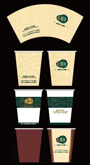 纸杯设计模板下载 纸杯设计图片下载
