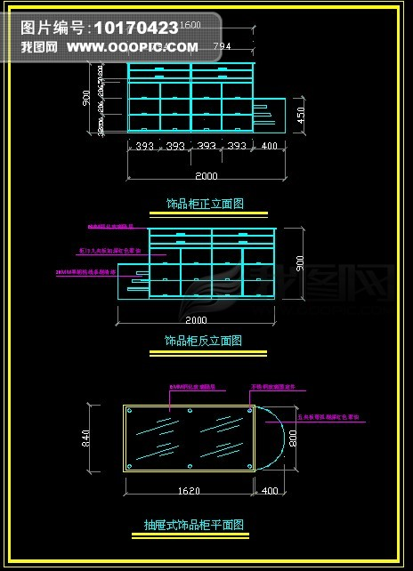 CAD茶楼装修平面图图片