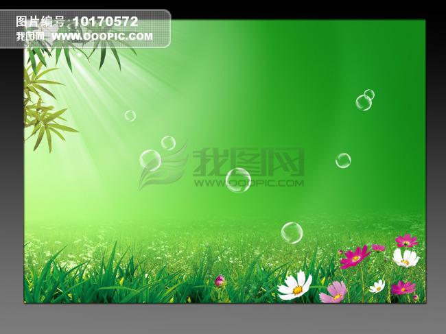 绿色海报背景模板设计模板下载(图片编号:10170572)