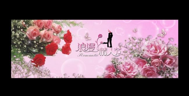 情人节贺卡封面设计