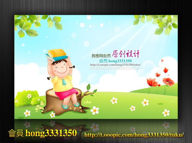韩国卡通儿童背景