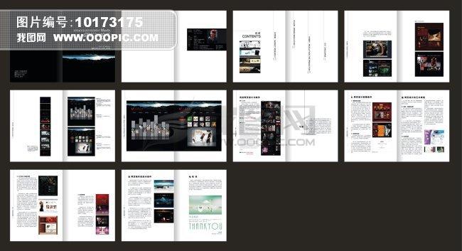 弟子规教育品德图片分层-教育画册设计 封面 设计素材下载 画册设计