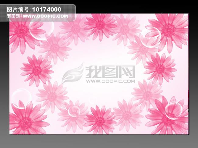 花朵边框海报背景