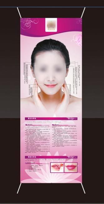 美容院X展架模板下载 10175323 展板设计 党政 学校 企业图片