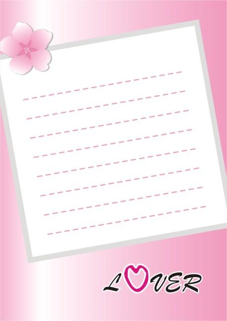 信纸模板模板下载 信纸模板图片下载