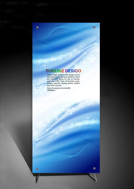 经典蓝色背景x展架模板下载 经典蓝色背景x展架图片下载 展架 展板 x