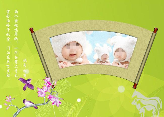 儿童照片模板模板下载
