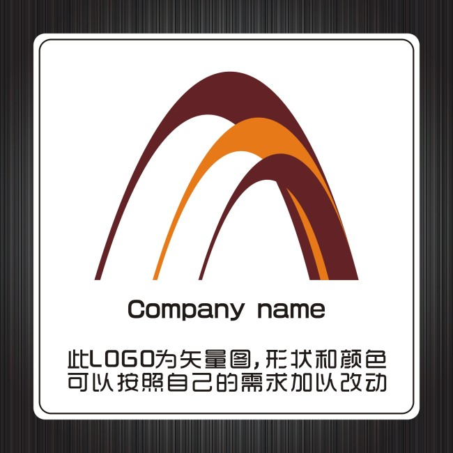 标志logo设计图片