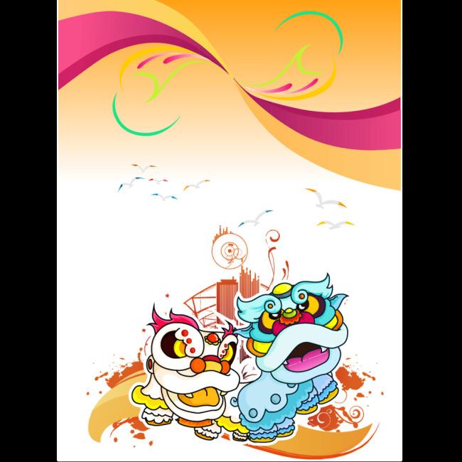 卡通动漫插图设计素材可爱的舞狮