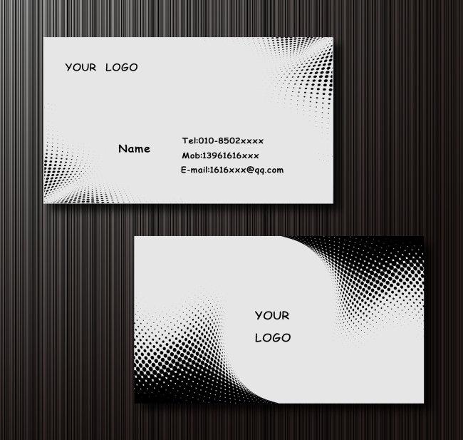 名片设计 公司名片 企业名片模板下载(图片编号:)