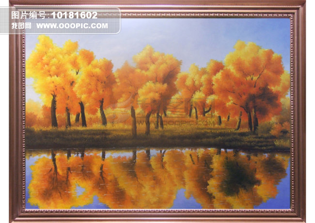 《暖秋》油画风景