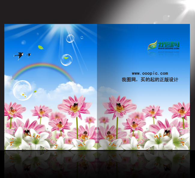 漂亮鲜花画册封面设计 学校教育画册设计