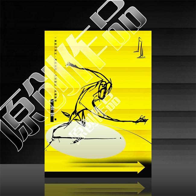 体育运动系列海报手绘跑步跨栏